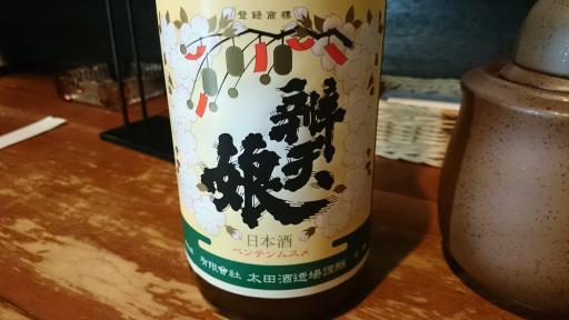 寿浬庵20170412-5