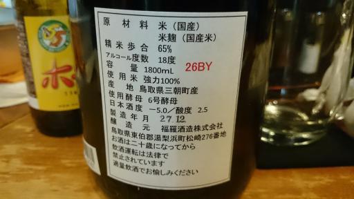 寿浬庵20170423-8