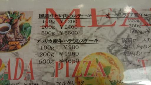 ミーチェ 松山店 3