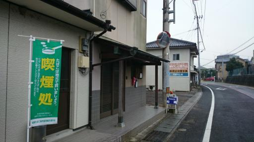 松岡うどん1