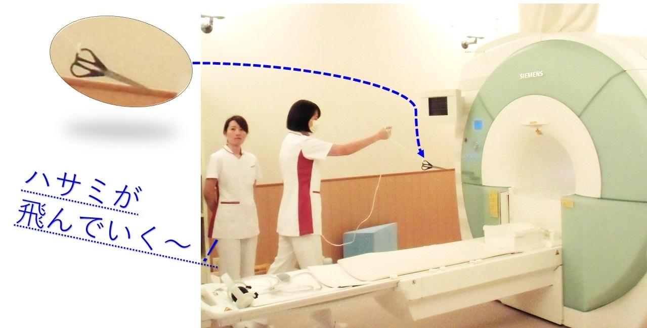 MRI室にて