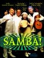 20170430_samba.jpg