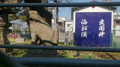 菅原御旅所03狛a