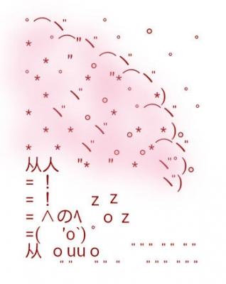 桜の下aa
