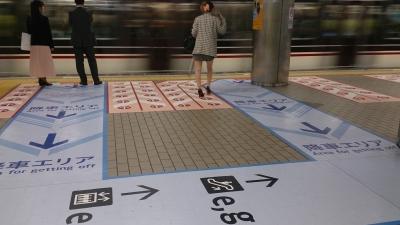 難波駅02