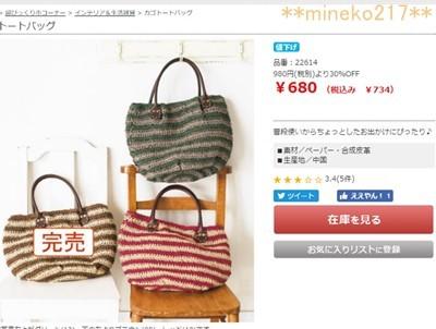 s-hiraki1.jpg