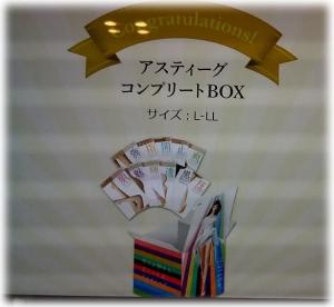 atsugisox.jpg