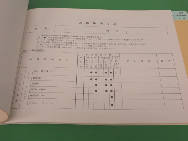 bb2952_3.jpg
