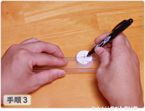 簡易自動給水器の作り方05