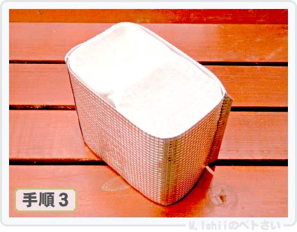 ペトさい(べんり菜)13