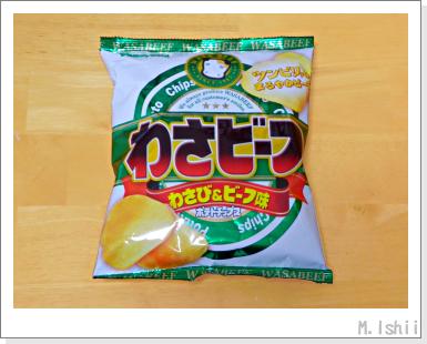 ペット栽培III(わさび菜・改)05
