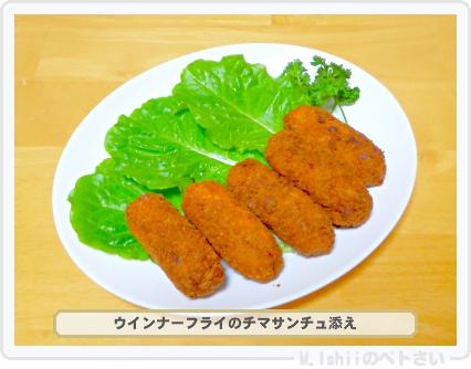 ペトさい(チマサンチュ)52