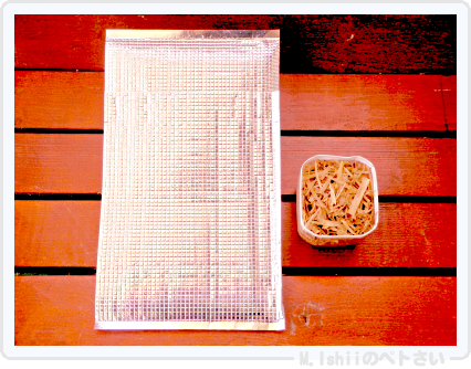 ペトさい(キャベツの芯)34