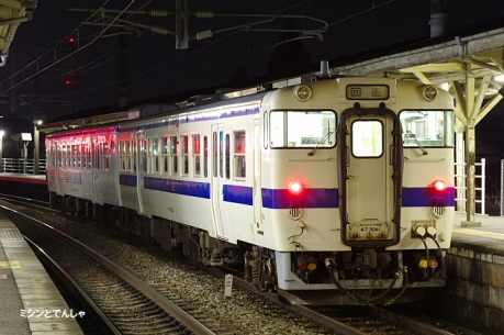 kashii_170205_1.jpg
