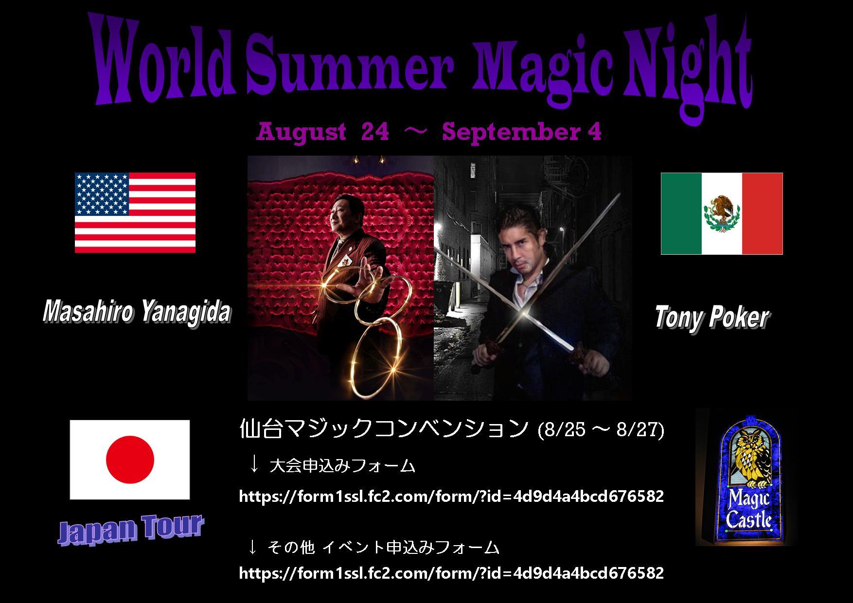 tour01_2017040918202083e.jpg
