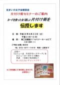 20170323171950_00001.jpg