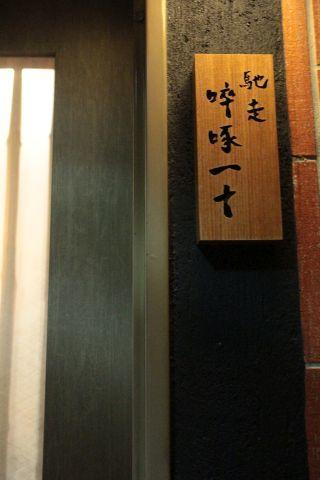 hirano29_3_1.jpg