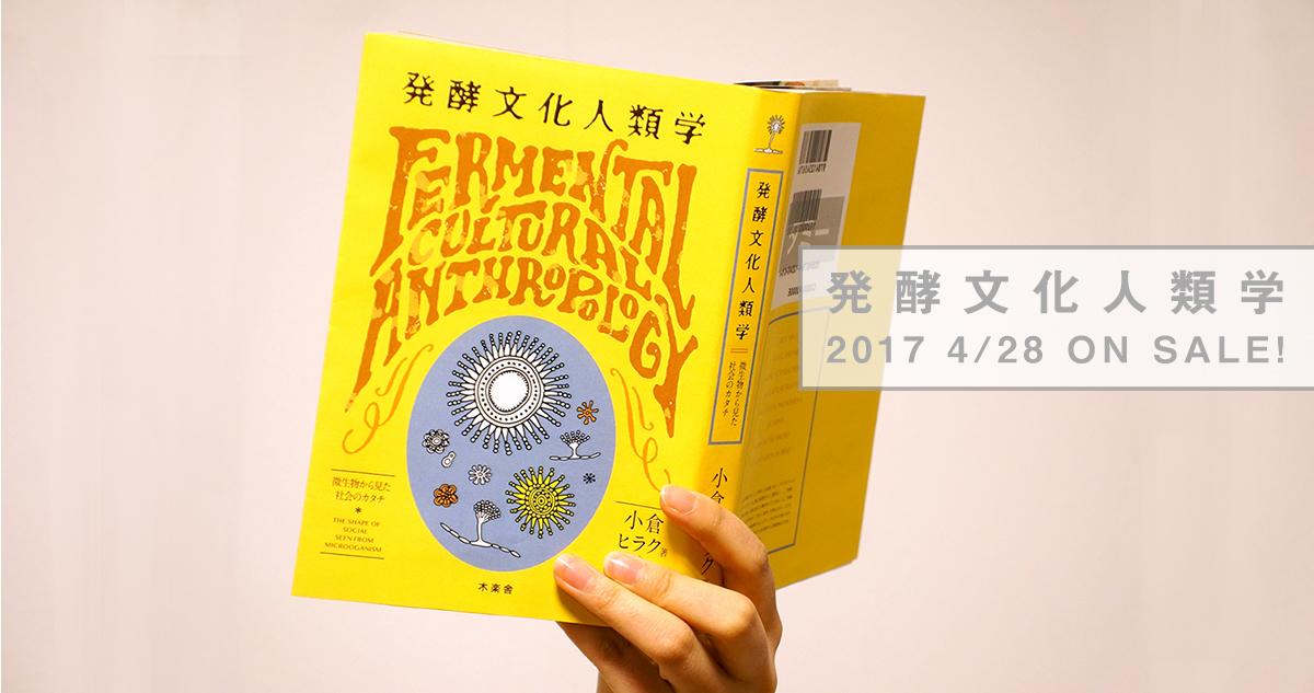 book_catch.jpg