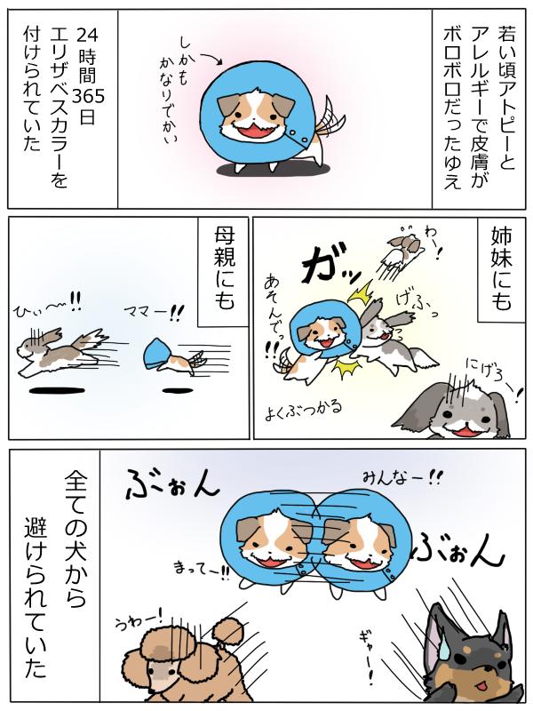 月漫画002