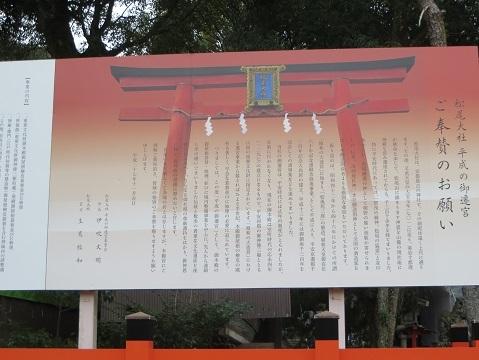 2017・130松尾神社 009-1u