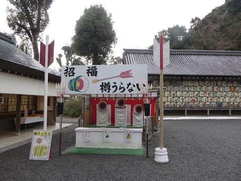 2017・130松尾神社 017-1j