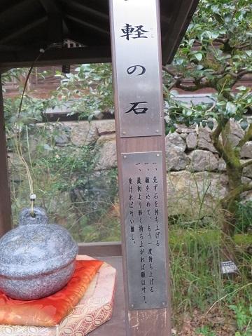 2017・130松尾神社 023-1x