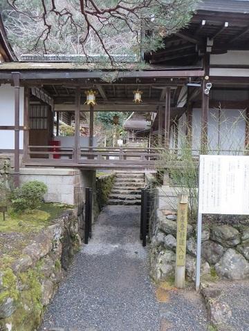 2017・130松尾神社 041-1v