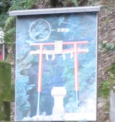 2017・130松尾神社 040-2t