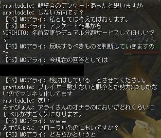 3_2017021917260893c.jpg