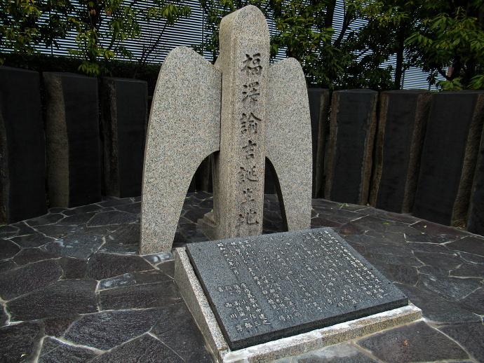 170206福沢諭吉 (2)