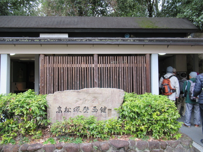 170314高松塚古墳 (3)