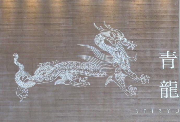 170314キトラ古墳 (9)