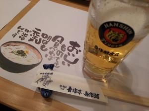 170319吾作鮨 (1)