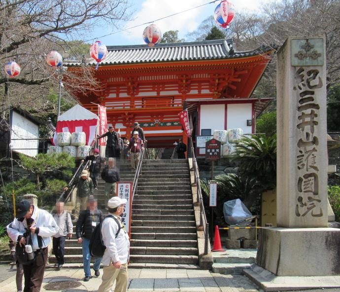 170328紀三井寺 (8)
