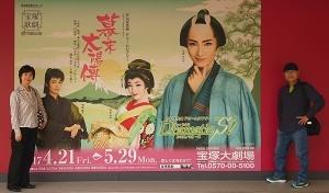 170507四川 (1)