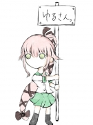 rakugaki48.jpg