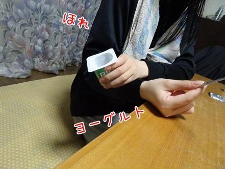 kinako7377.jpg