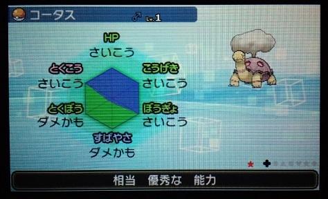 iro_kotasu.jpg
