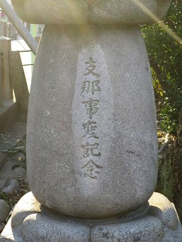 武嶋天神社⑥