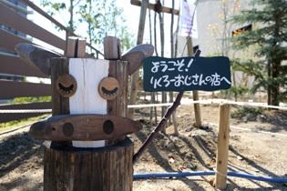 saito_miniimg14.jpg