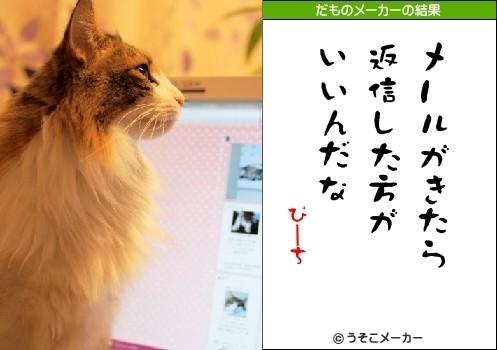 damono_0.jpg