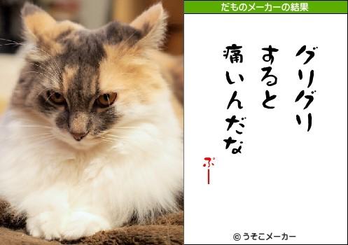 damono_2.jpg