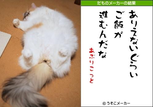 damono_4.jpg