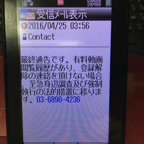 IMG_1842_convert_20170309181200.jpg