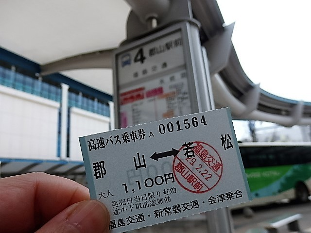 P2220365.jpg