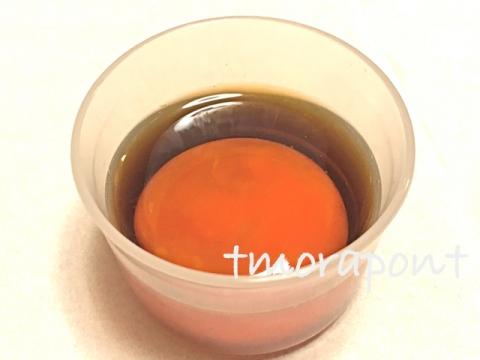 170305 卵黄の醤油漬け-4