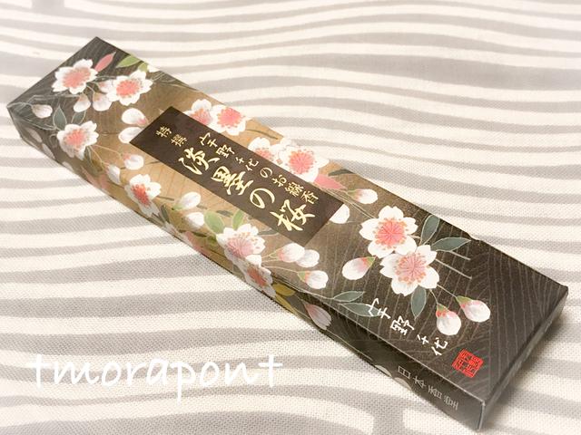 170407 淡墨の桜-1
