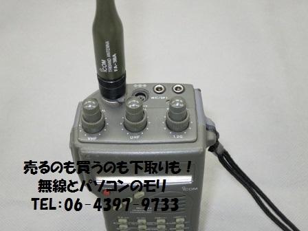 IC-△1 144/430/1200MHz トリプルバンドハンディ機/アイコム