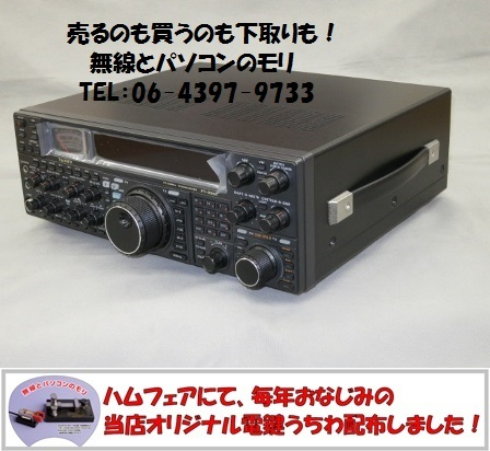 FT-2000 (HF・50MHz/100W) アンテナチューナー内蔵/ヤエス