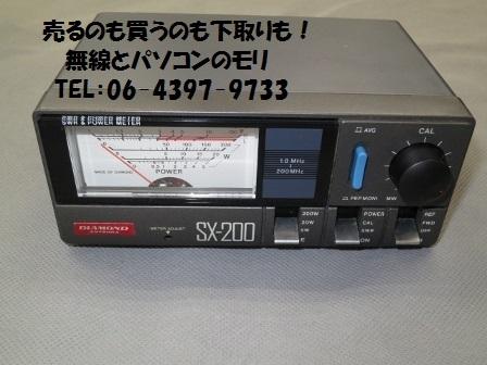 SX-200 SWR&POWER計 1.8〜200MHz /DIAMOND